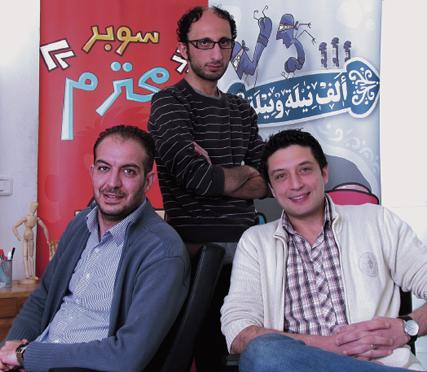 investing_in_arab_entrepreneurs