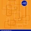 20UNDER40 Edited by Edward P. Clapp