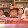 Education in Afghanistan - Thumbnail