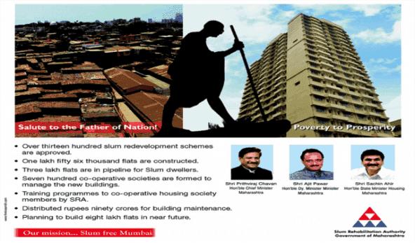 mumbai_advertisement